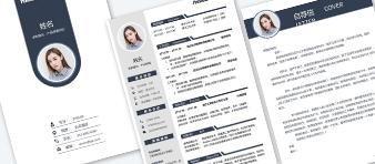 适合IT行业简历模板
