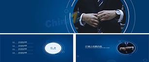 中国传统节日清明节PPT模板