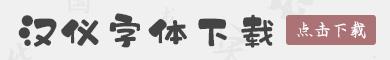 汉仪UU快三代理—大发彩票手机登录